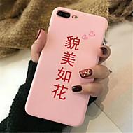 Недорогие Кейсы для iPhone 8-Кейс для Назначение Apple iPhone X / iPhone 7 Plus С узором Кейс на заднюю панель Слова / выражения Мягкий ТПУ для iPhone X / iPhone 8 Pluss / iPhone 8