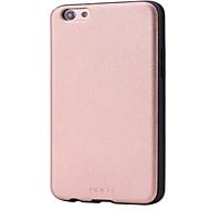 お買い得  携帯電話ケース-ケース 用途 OPPO R9s Plus 耐衝撃 バックカバー 純色 ソフト PC のために OPPO R9s Plus