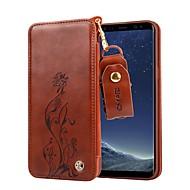 Недорогие Чехлы и кейсы для Galaxy S8 Plus-Кейс для Назначение SSamsung Galaxy S8 Plus S8 Бумажник для карт Флип Чехол Цветы Твердый Кожа PU для S8 Plus S8