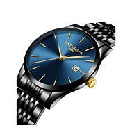 ieftine Bijuterii&Ceasuri-Bărbați Ceas Elegant  Japoneză 30 m Rezistent la Apă Cronograf Mare Dial Aliaj Bandă Analog Lux minimalist Negru / Argint / Auriu - Auriu Argintiu / negru Aur / alb Doi ani Durată de Viaţă Baterie