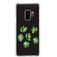Недорогие Чехлы и кейсы для Galaxy S-Кейс для Назначение SSamsung Galaxy S9 Прозрачный С узором Кейс на заднюю панель Растения Мягкий ТПУ для S9