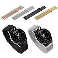 Watch Band for Gear S2 / Gear S2 Classic Samsung Galaxy Milanese Loop Stainless Steel Wrist Strap
