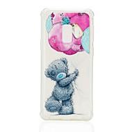 Capinha Para Samsung Galaxy S9 Plus / S9 Antichoque / Estampada Capa traseira Animal Macia TPU para S9 / S9 Plus / S8 Plus