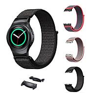 Недорогие Часы для Samsung-Ремешок для часов для Gear S2 Samsung Galaxy Современная застежка Нейлон Повязка на запястье