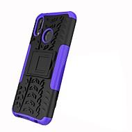 お買い得  携帯電話ケース-ケース 用途 Huawei P20 lite / P20 Pro 耐衝撃 / スタンド付き / 鎧 バックカバー タイル柄 / 鎧 ハード PC のために Huawei P20 / P10 Plus / P10 Lite