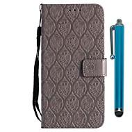 お買い得  携帯電話ケース-ケース 用途 Nokia Nokia 6 / Nokia 5 ウォレット / カードホルダー / スタンド付き フルボディーケース フラワー ハード PUレザー のために Nokia 6 / Nokia 5 / Nokia 3