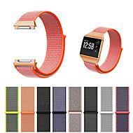 abordables Correas para FitBit-Ver Banda para Fitbit ionic Fitbit Hebilla Moderna Nailon Correa de Muñeca