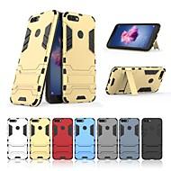 お買い得  携帯電話ケース-ケース 用途 Huawei Y7 Prime(Enjoy 7 Plus) スタンド付き バックカバー ソリッド ハード PC のために Huawei Y7 Prime(Enjoy 7 Plus)