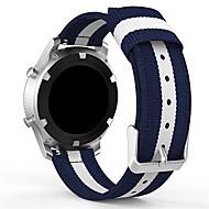 Недорогие Часы для Samsung-Ремешок для часов для Gear Sport Samsung Galaxy Современная застежка Нейлон Повязка на запястье