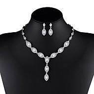 preiswerte -Damen Crossbody Schmuck-Set - Europäisch, Modisch Einschließen Halskette / Ohrring Silber Für Hochzeit / Party