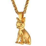 お買い得  -男性用 ロング丈 ペンダントネックレス  -  ステンレス 犬 ファッション ゴールド, ブラック, シルバー 55 cm ネックレス 1個 用途 贈り物, 日常