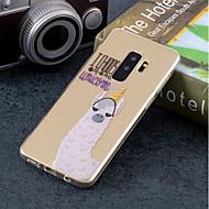 Недорогие Чехлы и кейсы для Galaxy S9 Plus-Кейс для Назначение SSamsung Galaxy S9 Plus / S9 IMD / С узором Кейс на заднюю панель Мультипликация Мягкий ТПУ для S9 / S9 Plus / S8 Plus