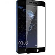 お買い得  スクリーンプロテクター-スクリーンプロテクター のために Huawei P10 Lite 強化ガラス 1枚 スクリーンプロテクター ハイディフィニション(HD) / 硬度9H / 防爆