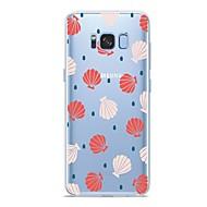 Недорогие Чехлы и кейсы для Galaxy S8 Plus-Кейс для Назначение SSamsung Galaxy S9 Plus / S9 С узором Кейс на заднюю панель Плитка Мягкий ТПУ для S9 / S9 Plus / S8 Plus