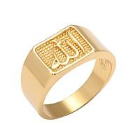 お買い得  -男性用 ビンテージ 3D バンドリング  -  18Kゴールドメッキ, ゴールドメッキ 十字架, 創造的 ユニーク, ヴィンテージ 9 / 10 ゴールド 用途 日常 ワーク
