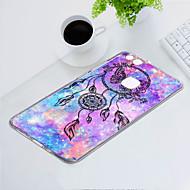 preiswerte Handyhüllen-Hülle Für Huawei P10 Lite Staubdicht / Ultra dünn / Muster Rückseite Schmetterling / Lace Printing Weich TPU für P10 Lite