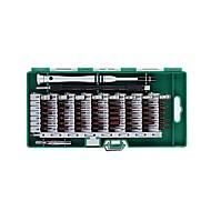 お買い得  -ELECALL 堅牢性 パータブル 多機能 工具箱 住宅修繕 電話修理 ユニバーサルディスアセンブル修理