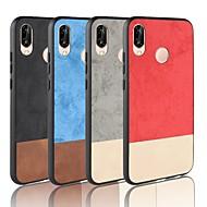 お買い得  携帯電話ケース-ケース 用途 Huawei P20 Pro / P20 lite つや消し バックカバー ソリッド ハード PUレザー のために Huawei P20 / Huawei P20 Pro / Huawei P20 lite