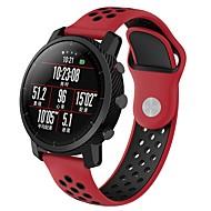 Недорогие Ремешки для часов Xiaomi-Ремешок для часов для Huami Amazfit A1602 / Huami Amazfit A1607 Xiaomi Спортивный ремешок / Классическая застежка силиконовый Повязка на запястье