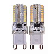 billiga -SENCART 4pcs 3.5 W LED-lampor med G-sockel 450 lm G9 T 64 LED-pärlor SMD 3014 Ny Design Dekorativ Varmvit Vit 110-240 V