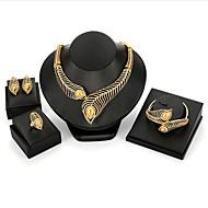 رخيصةأون -نسائي ياقوت إصطناعي كلاسيكي مجموعة مجوهرات ريش أنيق تتضمن اطقم ذهب و مجوهرات ذهبي من أجل زفاف مناسب للحفلات