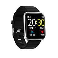 お買い得  -Kimlink 116pro 男女 スマート·ウォッチ Android iOS ブルートゥース 防水 タッチスクリーン 心拍計 血圧測定 スポーツ タイマー ストップウォッチ 歩数計 着信通知 アクティビティトラッカー