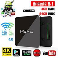 PULIERDE T95Q PLUS Amlogic S905X2 4GB 64GB / Quad Core