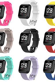 tanie -Watch Band na Fitbit Versa Fitbit Pasek sportowy Silikon Opaska na nadgarstek