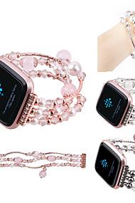 tanie -Watch Band na Fitbit Versa Fitbit Design biżuterii Ceramika Opaska na nadgarstek