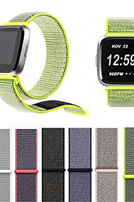levne -Watch kapela pro Fitbit Versa Fitbit Moderní spona Nylon Poutko na zápěstí