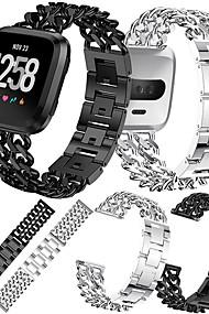 levne -Watch kapela pro Fitbit Versa / Fitbit Versa Lite Fitbit Moderní spona Kov / Nerez Poutko na zápěstí