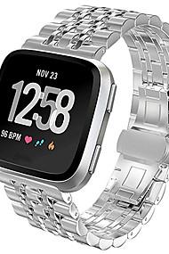 levne -Watch kapela pro Fitbit Versa / Fitbit Versa Lite Fitbit Butterfly Buckle Kov / Nerez Poutko na zápěstí
