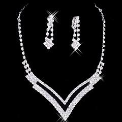좋은 합금은 모조 다이아몬드 결혼식 보석 세트로 도금