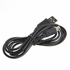 USB Charging Cable for Nintendo 3DS (Black)