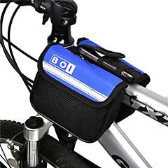 자전거 브레이크 및 부품 용