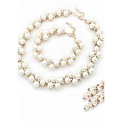 お買い得  ジュエリーセット-ホワイト ジュエリーセット  -  真珠, イミテーションダイヤモンド Dainty 含める リングセット パールホワイト 用途 結婚式 パーティー 婚約