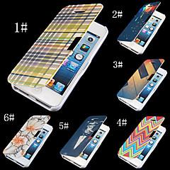 великолепный красочный искусственная кожа Полный чехол для iPhone тело 4 / 4s (ассорти цветов)