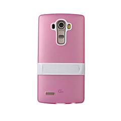 Για Θήκη LG Ανθεκτική σε πτώσεις / με βάση στήριξης tok Πίσω Κάλυμμα tok Πανοπλία Σκληρή Σιλικόνη LG LG G4