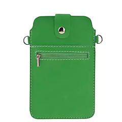 Для Кейс для Sony / Xperia XA / Xperia Z5 Бумажник для карт / Кошелек Кейс для Чехол Кейс для Один цвет Мягкий Искусственная кожа для Sony