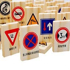 Domino & Legespiele Spielzeugautos Spielzeuge Verkehrsschilder Holz Stücke Geschenk
