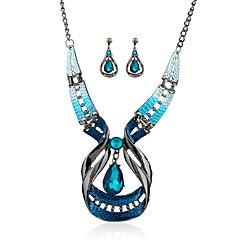 Korusetti jäljitelmä Diamond Riippua Sininen Häät Party Päivittäin Kausaliteetti 1set 1 Kaulakoru 1 Pari korvakoruja Häälahjaksi