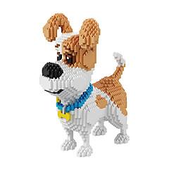ieftine -BALODY Lego Jucarii Jucarii Caini Diamant Caracter film 2100 Bucăți