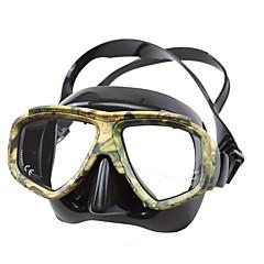 Goggles Πισίνα Αδιάβροχη σιλικόνη