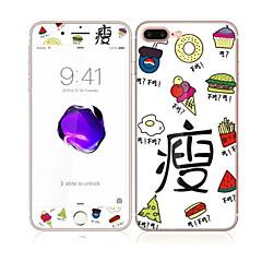 для Apple Iphone 7 плюс 5,5 закаленного стекла с мягким краем передней полный охват экрана и задний экран рисунка протектора пищевых