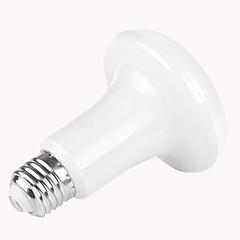 お買い得  LED 電球-EXUP® 12W 850lm E26 / E27 LEDパーライト R63 13 LEDビーズ SMD 2835 防水 装飾用 温白色 クールホワイト 220-240V