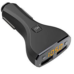Автомобиль 锐思(RISING) C30S V2.1 Комплект громкой связи Автомобильная гарнитура USB слот
