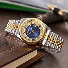 お買い得  メンズ腕時計-男性用 リストウォッチ クォーツ 模造ダイヤモンド 合金 バンド ハンズ チャーム ファッション シルバー / ゴールド - ブラック パープル グリーン
