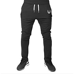 cheap Men's Bottoms-Men's Active Sweatpants Pants - Solid Colored Dark Gray / Sports / Weekend