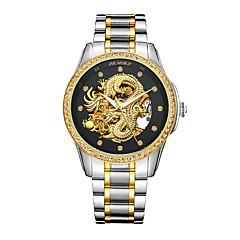 preiswerte Tolle Angebote auf Uhren-Herrn Automatikaufzug Armbanduhr Japanisch Wasserdicht Transparentes Ziffernblatt Nachts leuchtend Edelstahl 24k vergoldet Band Luxus