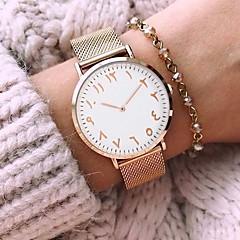 voordelige Horloges voor stelletjes-Dames Voor Stel Modieus horloge Polshorloge Armbandhorloge Unieke creatieve horloge Vrijetijdshorloge Chinees Kwarts Waterbestendig